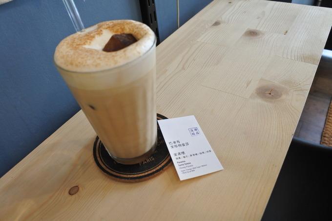 マインドマップを書いたカフェ