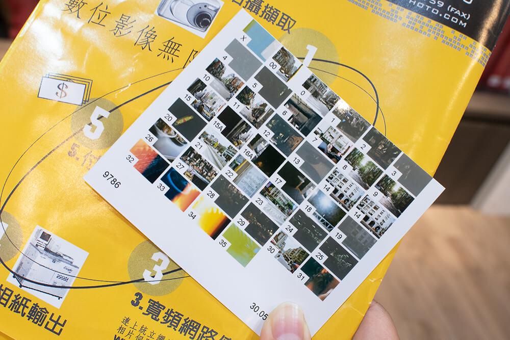 統立彩色電子影像